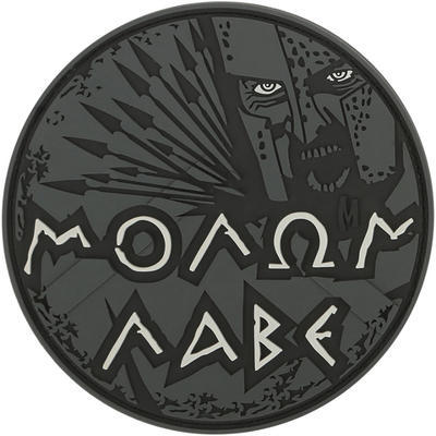 Maxpedition Molon Labe Black - Nášivka